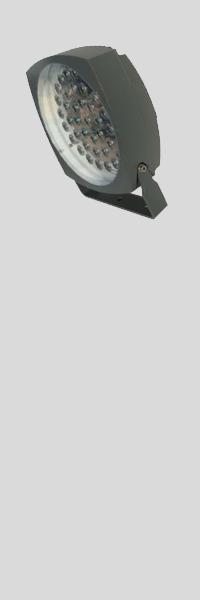 led-produkt-saphir-detail